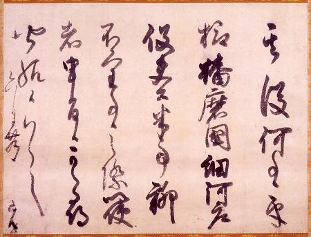 神戸市立博物館:名品撰