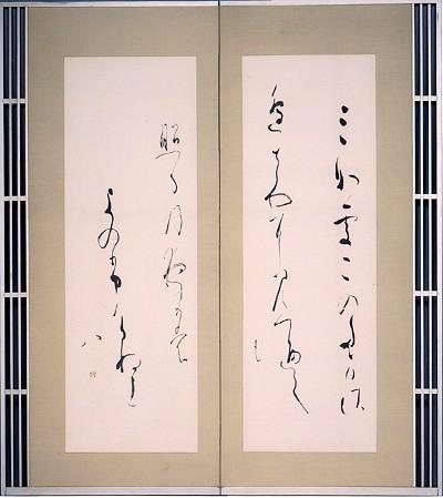 神戸市立博物館:安東聖空展