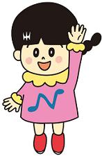 神戸市長田区:長田区マスコットキャラクター なぁタン