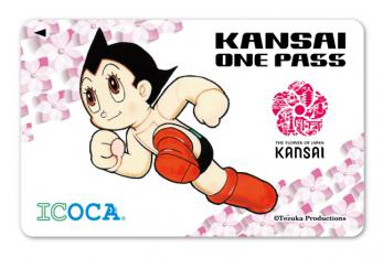 KANSAI ONE PASS