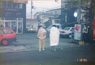 大震災 は いつ 阪神 阪神大震災から25年 :