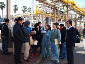 Inspection of Site (Kobe)