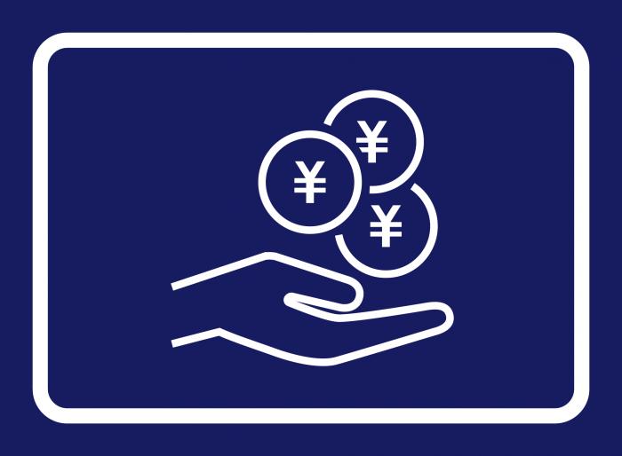 区 金 北 コロナ 給付 新型コロナウイルスに関する給付金9選まとめ【個人・経営者向け】