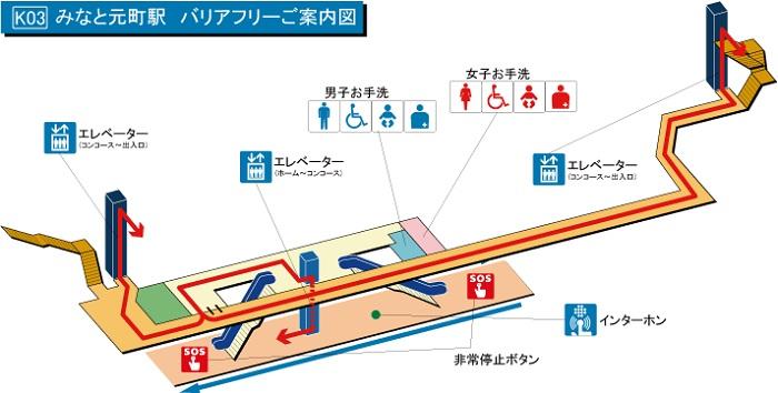 駅 元町 元町駅(JR)の時刻表