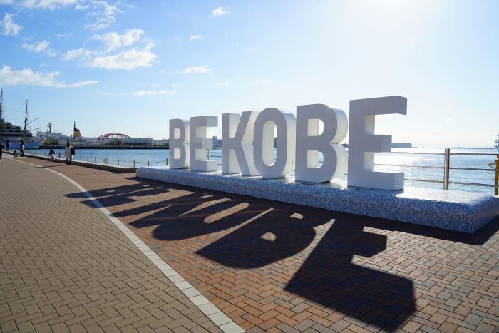 神戸市:神戸港