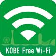 KOBE Free Wi-Fiのロゴ