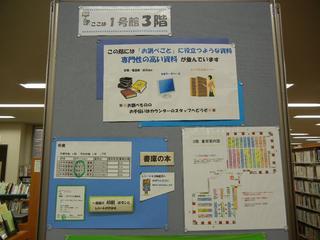 市 検索 蔵書 神戸 図書館 神戸高専の図書館