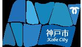 神戸市オープンデータサイト(試行版) logo