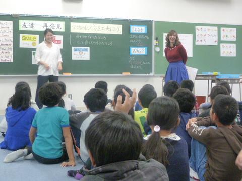 神戸市:学校教育課 国際教育担...