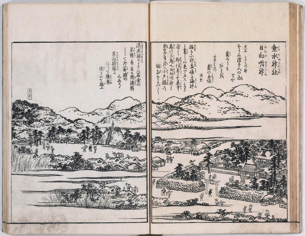 神戸市立中央図書館 貴重資料デジタルアーカイブズ