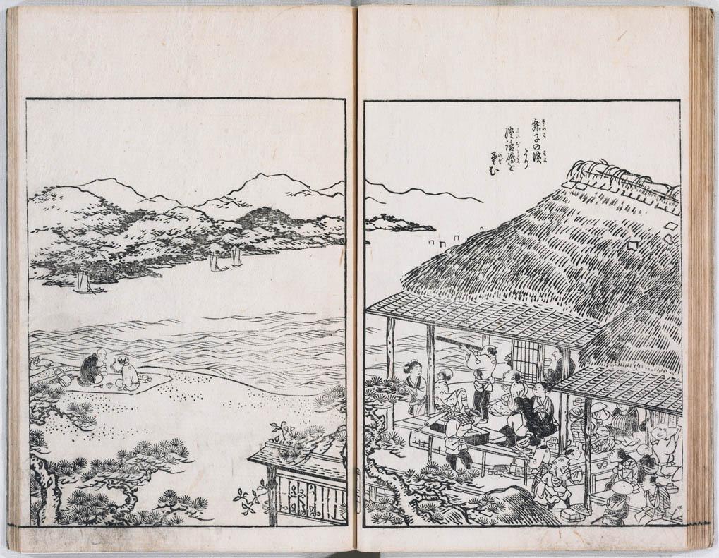 播州名所巡覧図絵 神戸市立中央図書館 貴重資料デジタルアーカイブズ