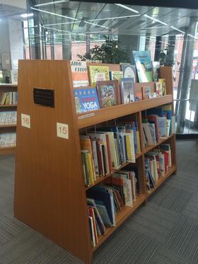 神戸市:外国語で書かれた子供の本のコーナー