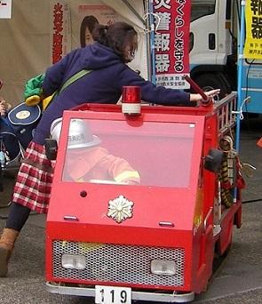 自転車の 自転車 神戸市西区 : 神戸市:こうべ西消防ふれあい ...