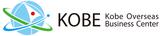 神戸市海外ビジネスセンターロゴマーク