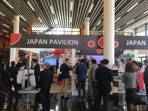 トランスフォーム・アフリカ・サミット2018ジャパン・パビリオンの様子