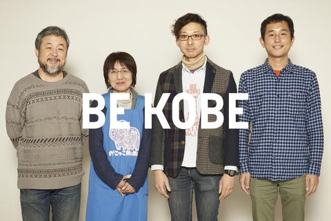 BE KOBE people