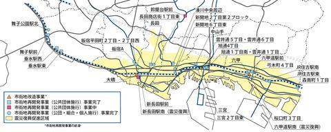 神戸市:神戸の再開発 神戸市の...