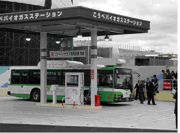 神戸市:環境にやさしいバス