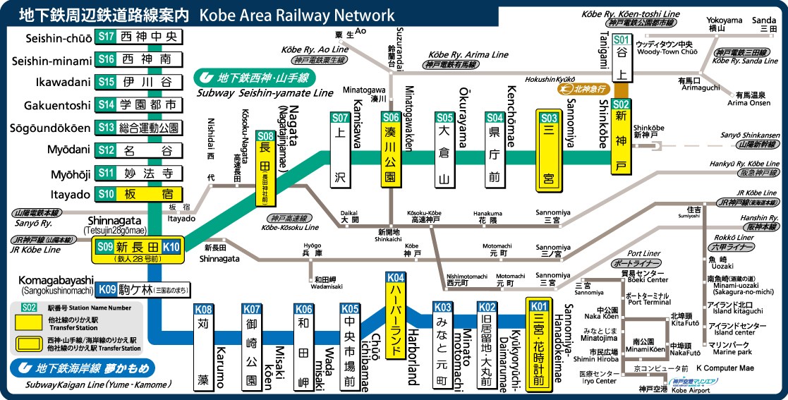Subway Map Train.Subway Map Kobe City Transportation Bureau