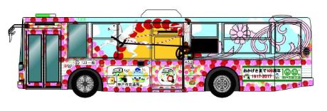 花バスラッピングバス案