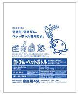 缶・びん・ペットボトル