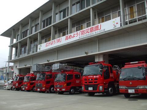 神戸市:垂水消防署トップページ