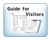 Guide for Visitors (Chuo Ward Office)