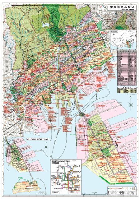 神戸市中央区:中央区あんない地図