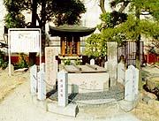 後醍醐天皇霊水碑(薬仙寺)