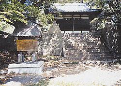 大土(おおつち)神社
