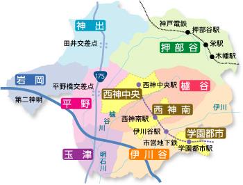 神戸市西区:西区の概要メニューページ